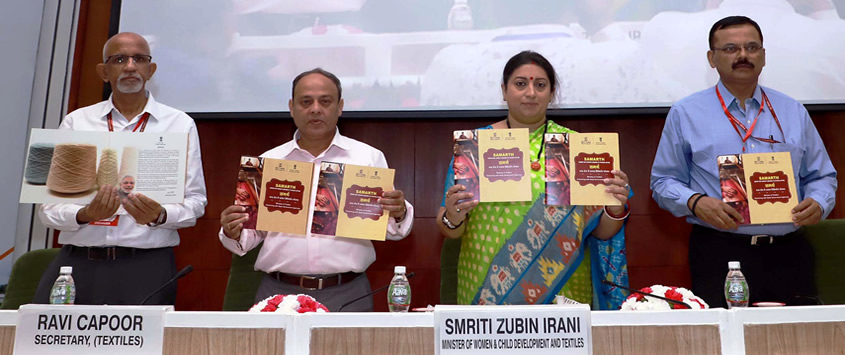 Samarth - Capacity building in textiles sector